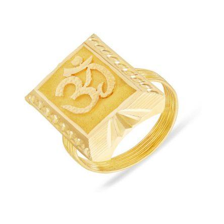 Sterling Silver Om Design Ring